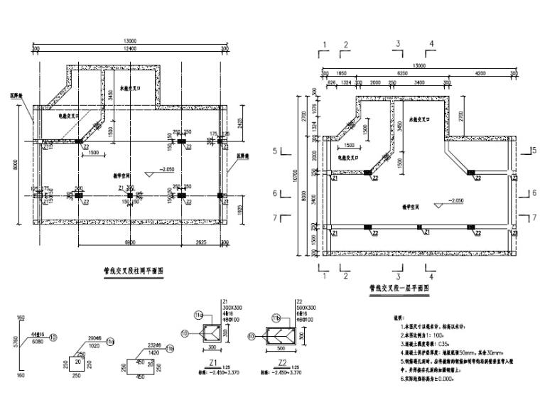 城市综合管廊实训空间工程施工图设计76张