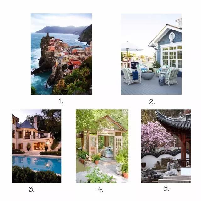 五间房子你最想住哪个?一眼看出你的性格和家庭!