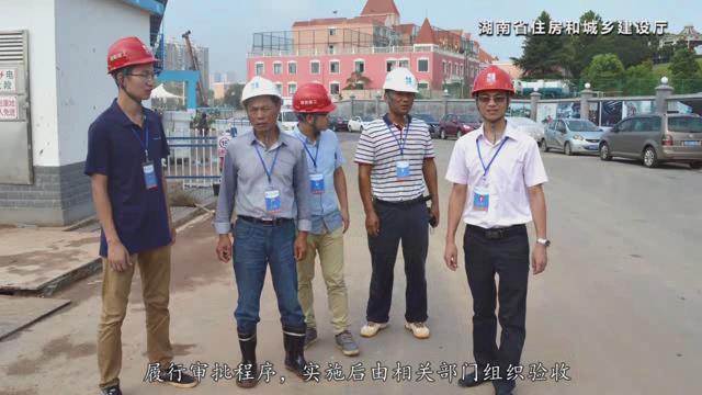 湖南省建筑施工安全生产标准化系列视频—施工用电_16