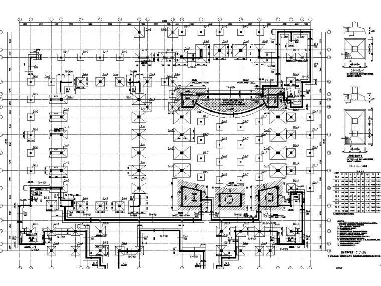 山东某市委党校会议中心结构施工图(质量很高的施工图)