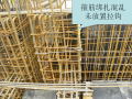建筑工程常见质量问题图片集展示PPT(94页)
