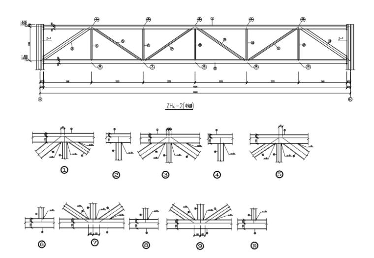 纵横桁架体系钢结构屋盖结构施工图(CAD、40张)