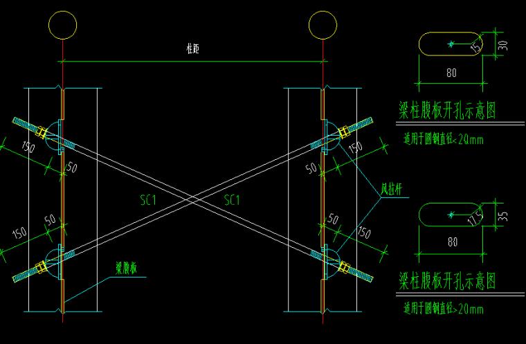 长江精密厂钢结构设计图CAD