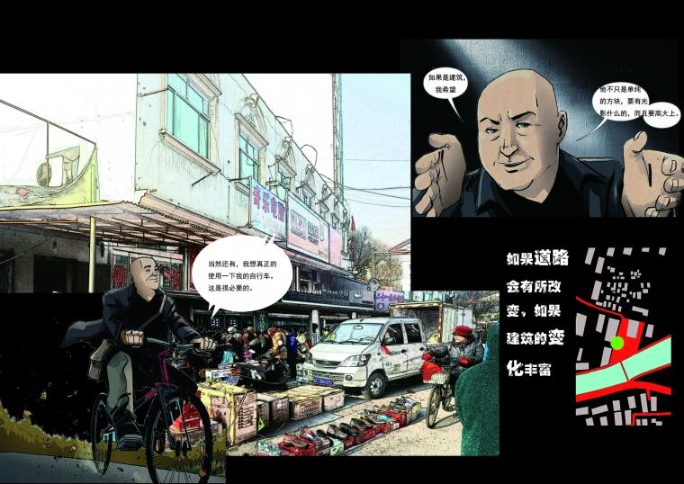菜市场建筑景观设计_10