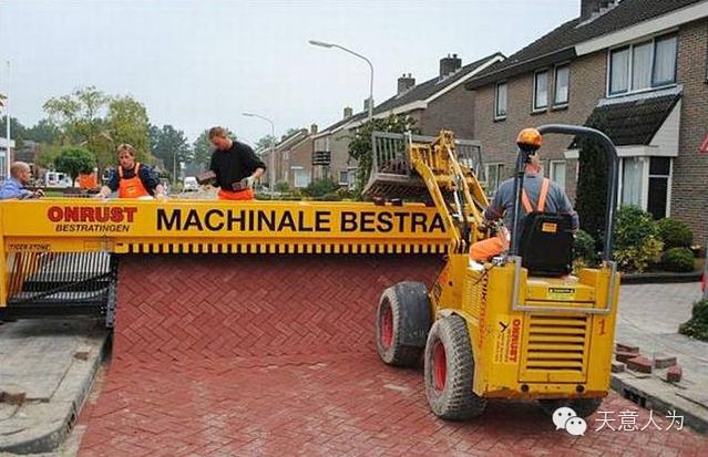 看完德国的人行道铺装施工,三观又碎成渣渣了