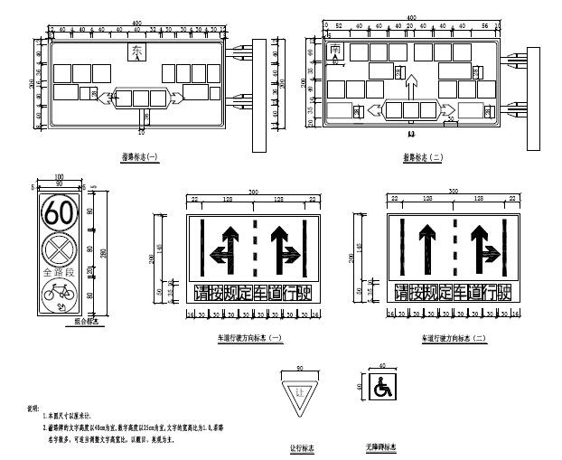 双向四车道市政道路设计图198张(含交通照明绿化、给排水)_3