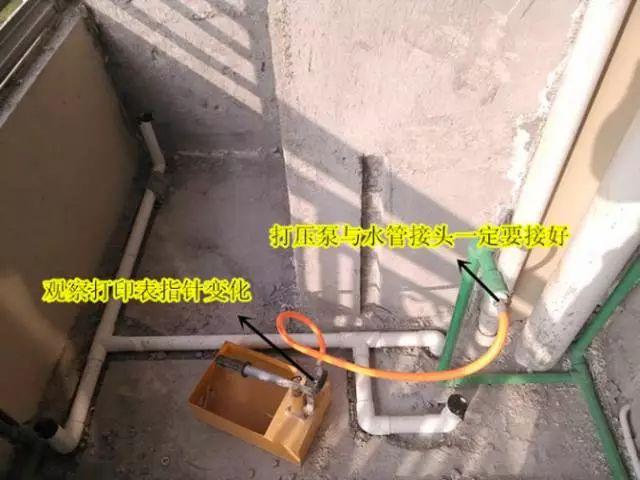 水电施工到底有哪些窍门_2