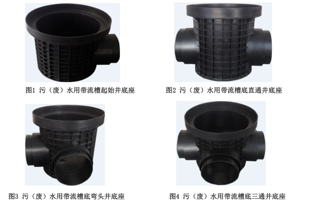 塑料排水检查井施工工法
