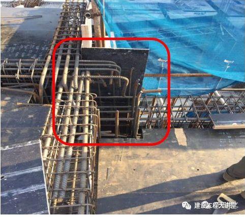 現場墻、板、梁鋼筋連接施工要點及常見問題_50