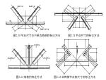 钢结构施工图识读(PPT,30页)