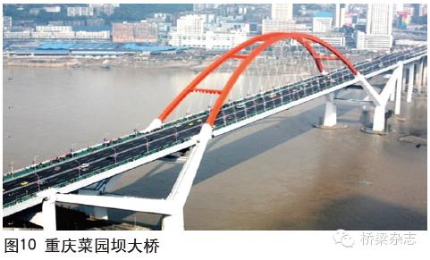 两百年来桥梁结构的组合与演变_11