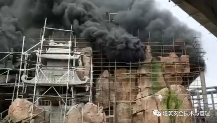 浙江宁波工地发生火灾,冬季施工防火措施来了。_3