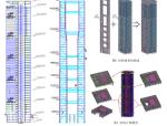 巨型框架与框筒双重结构体系设计论文