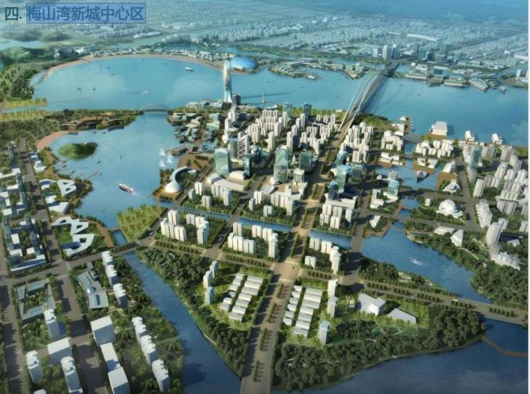 [浙江]北仑滨海新城梅山湾两岸概念规划及核心区城市设计文本(包含PDF+119页)