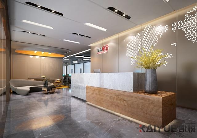 前台大厅-搜狐公司广州新办公室装修设计项目第1张图片