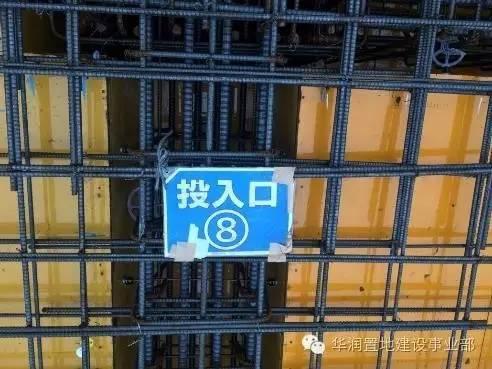 大量图片带你揭秘日本建筑施工管理全过程,涨姿势!_4