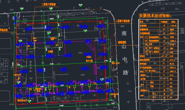 [威海]国际广场项目岩土工程详细勘察