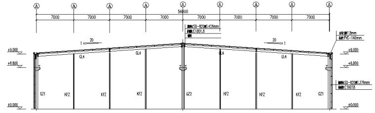 中辉工程126mx56m刚架结构施工图_3