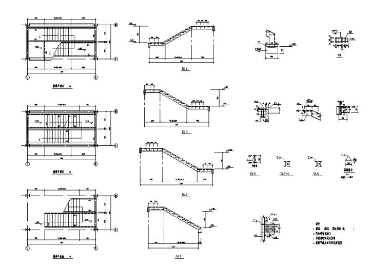23个钢梯节点详图