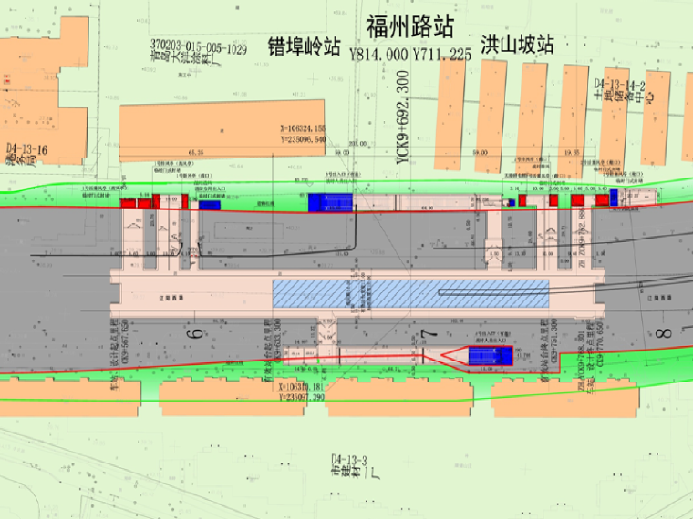 青岛地铁福州路站初步设计汇报PPT