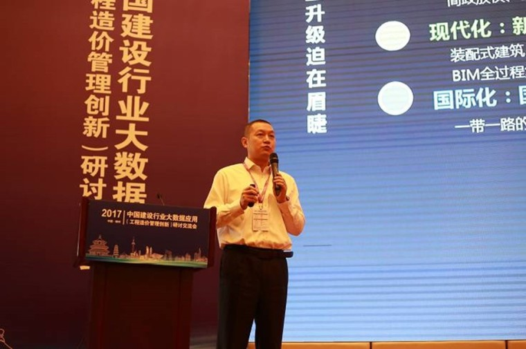 """广联达刘谦:用""""数字""""思维勾勒未来建筑"""
