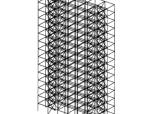 静力弹塑性分析-Pushover的基本原理和计算实例-汪大绥
