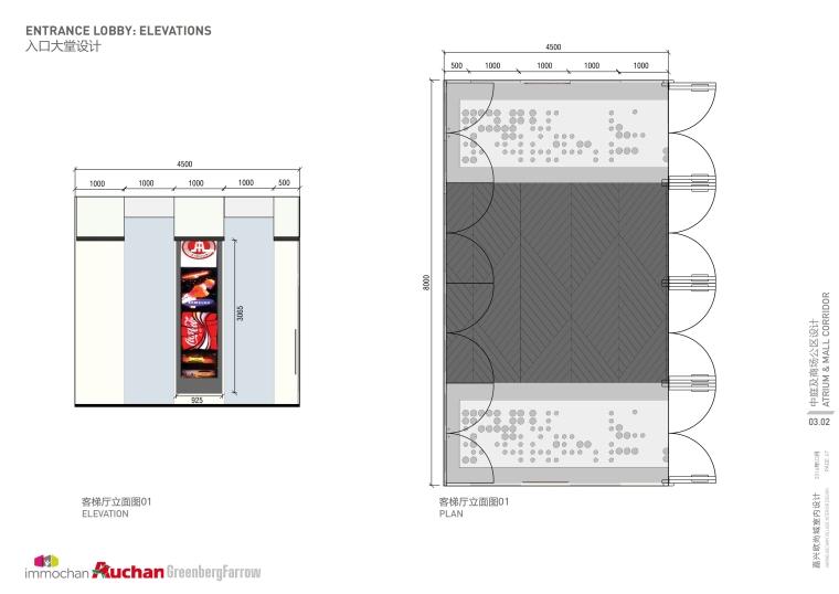 [嘉兴]欧尚城--Auchan欧尚超市室内设计方案PDF+JPG丨108P丨315M_24