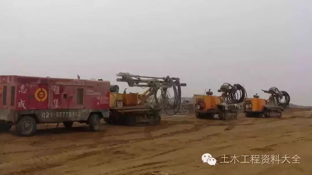 高压喷射注浆地基施工工艺标准_4