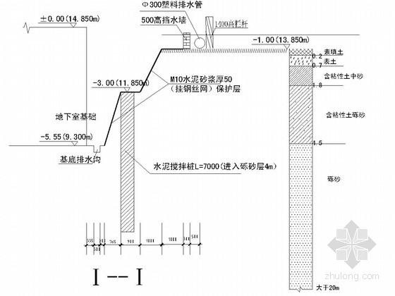 [广西]深层水泥搅拌桩基坑支护止水施工图