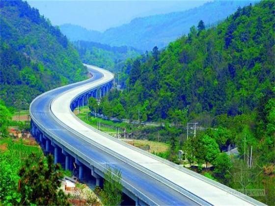 [湖北]高速公路工程监理实施细则(235页流程图丰富)