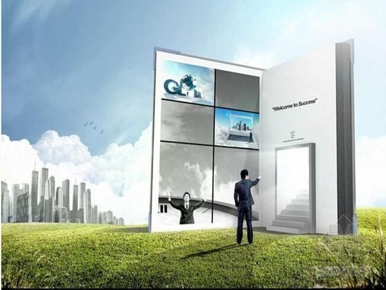 [最新]2015版建设工程设计合同示范文本(专业建设工程)