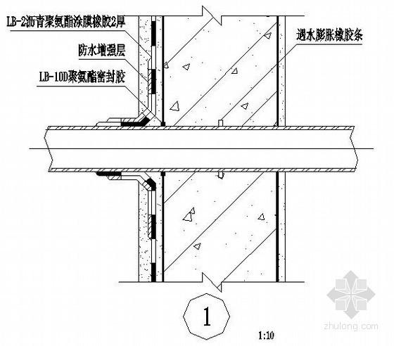 地下室穿墙管节点防水图