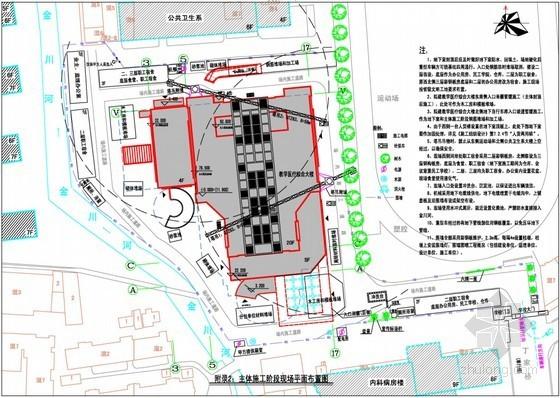 [江苏]框剪结构高层教学医疗综合楼土建及水电安装施工组织设计(近500页)