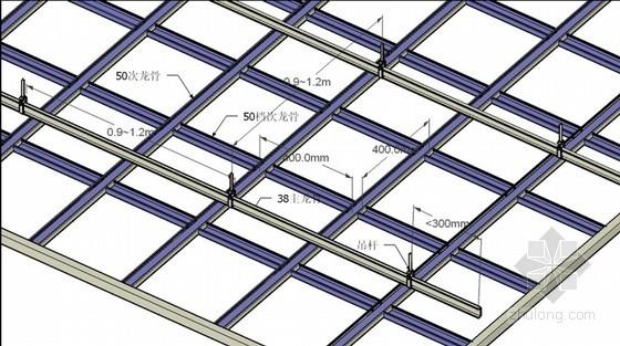 [陕西]框架结构宿舍楼装饰装修工程施工组织设计