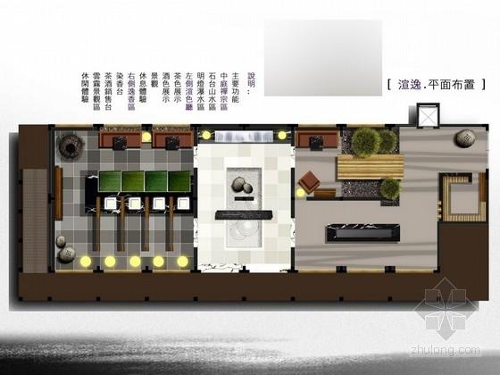 [深圳]中国风茶室室内设计方案