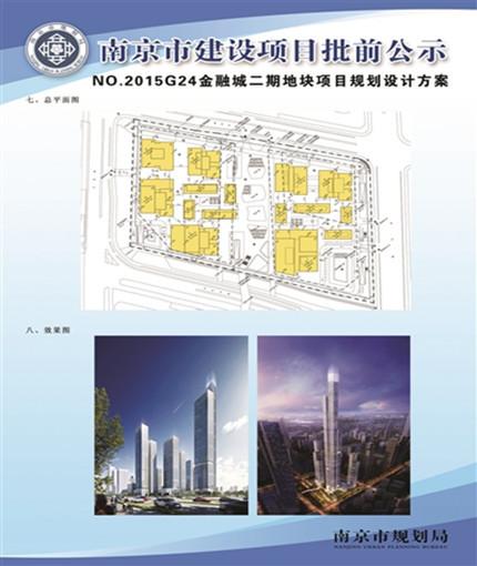 南京第二高楼安家河西,高426米!