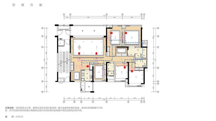 东莞]都市精英国际风格四居室样板房室内设计方案-1 (41).jpg