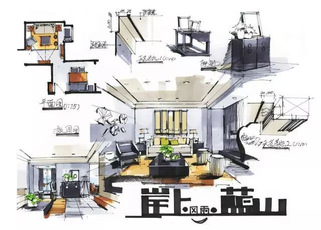 室内手绘 室内设计手绘马克笔上色快题分析图解_16