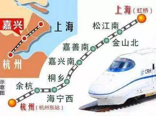 上海大都市圈轨道交通详解:城轨互连!通勤高铁、铁路密布_13