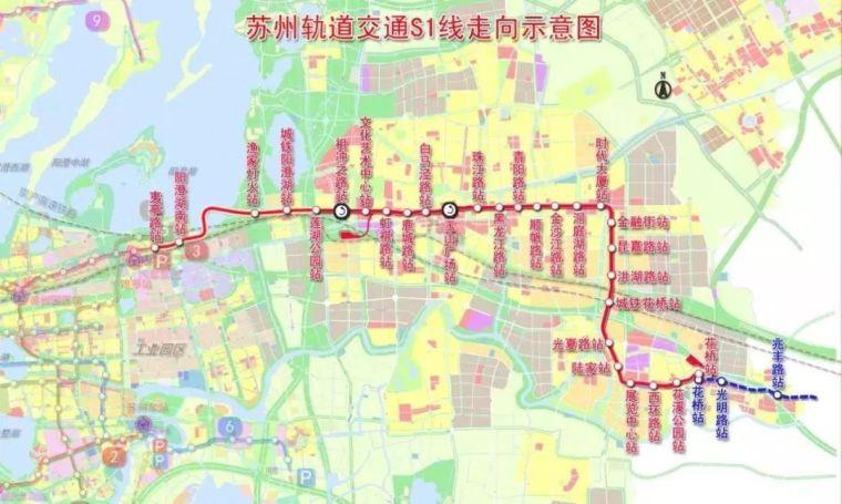 上海大都市圈轨道交通详解:城轨互连!通勤高铁、铁路密布_20