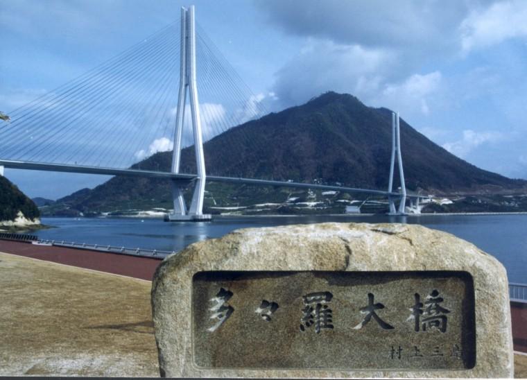 桥梁工程之斜拉桥设计概论(PPT,94页)-混合梁斜拉桥