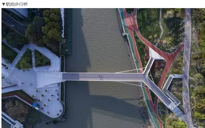 上海日晖港步行桥设计,美伦美奂!
