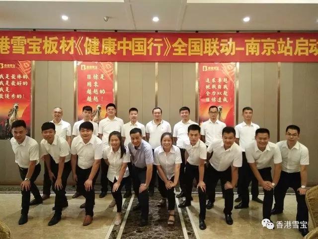青海玉树州行政中心