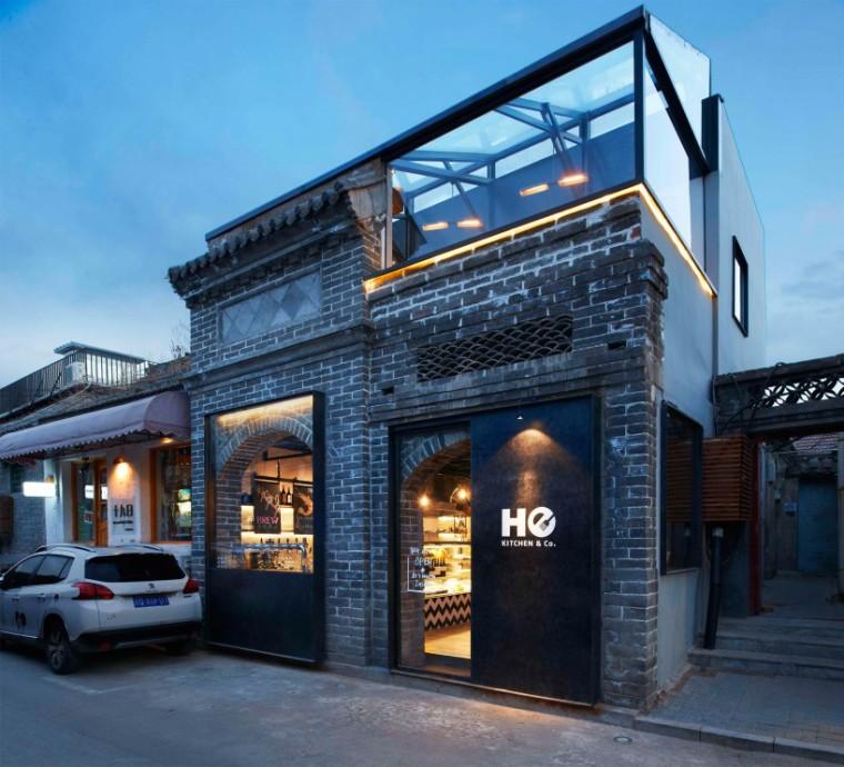 北京He餐厅建筑
