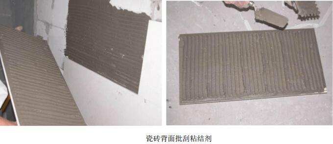建筑住宅项目精装修工程施工技术标准(171页,附多图)