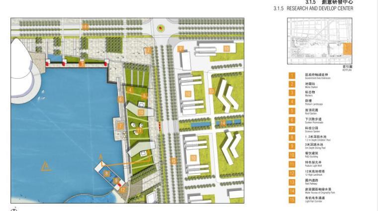 [杭州]某湖公园景观设计方案文本PDF(149页)