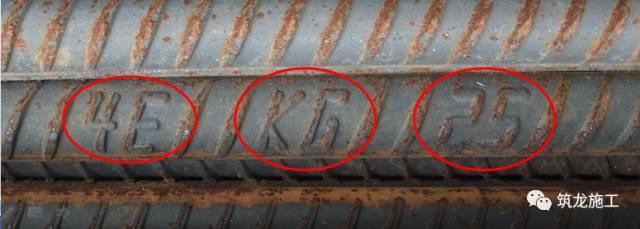 最难搞懂的钢筋工程,看看规范怎么说!_20