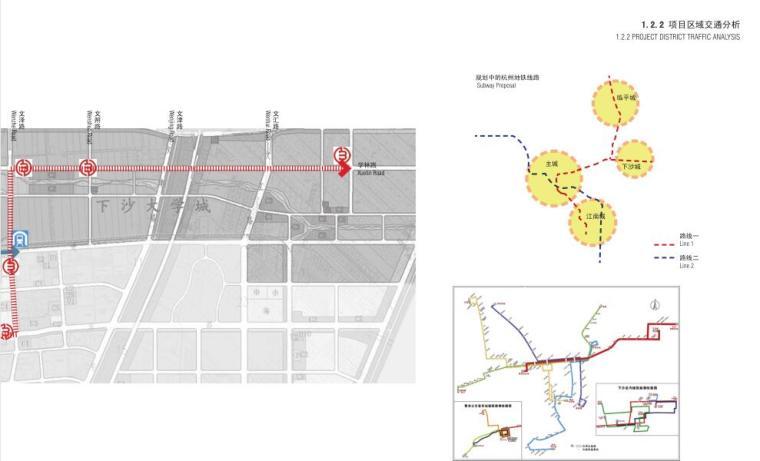 【浙江】杭州某大道景观提升工程改造文本PDF(168页)_13