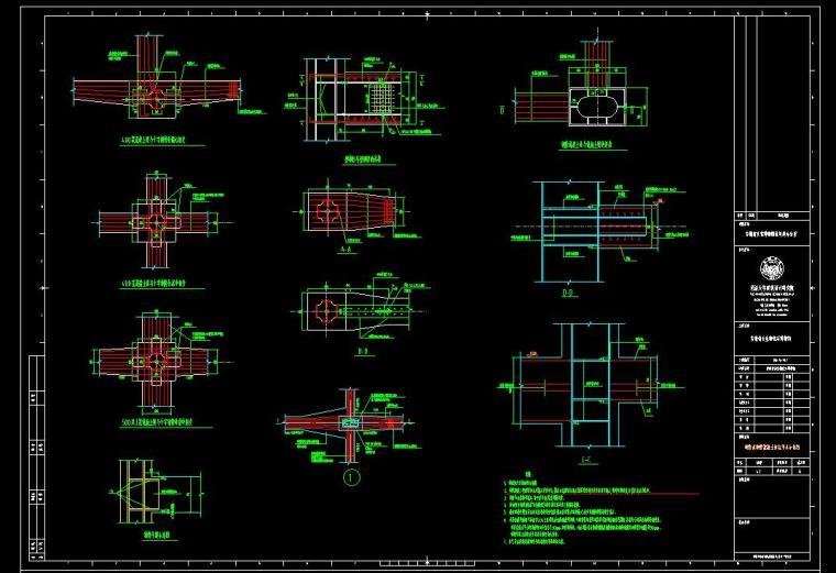 [安徽]古生物博物馆施工图含室外总体设计CAD(120个+包含建筑+结构+给排水+暖气+通电)_2