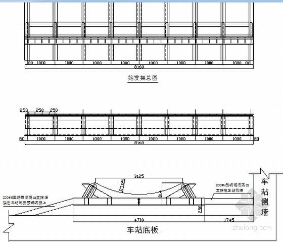 [安徽]地铁区间隧道ZTE6250土压平衡盾构机盾构始发方案37页